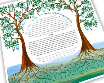 Ketubah - Intertwined Arbutus Tree of Life #1