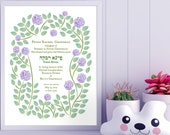 Personalized Baby Girl Birth Certificate Peonies in Lavender