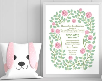 Personalized Baby Girl Birth Certificate Peonies Giclee Print