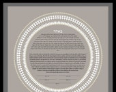 Contemporary Ketubah - Abstract Suzani in warm grays