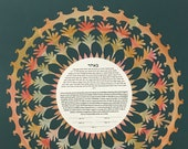 Contemporary Ketubah - Lace of Love Autumn
