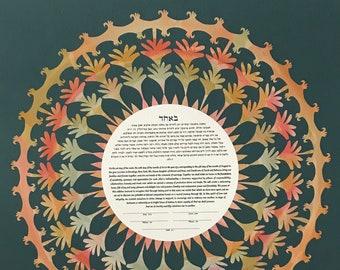 Contemporary Ketubah - Lace of Love Autumn