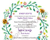 Jewish baby naming Customized Print at Home gender neutral flowers and bees
