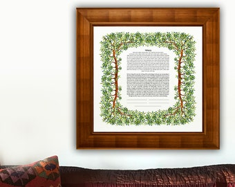 Contemporary Ketubah - Olive trees intertwined