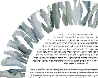 Contemporary Ketubah - Celebration in Slate, Modern, Abstract