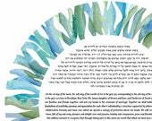 Ketubah - Celebration in ...