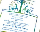 Personalized B'rit Milah Certificate, Biblical Animals and Flowers