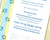 Personalized Bris, B'rit Milah Certificate Star of David over Stripes