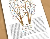 Contemprary Ketubah - Tree of life Intertwined