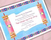 Personalized Baby Girl Birth Certificate Torah