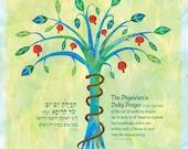Giclee print, Physician's Daily Prayer, Maimonides Prayer, Graduation, Holiday gift, Wedding, Judaica
