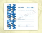 Digital Download- Simchat Bat Certificate, Baby naming, Star of David