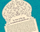 Ketubah - Moroccan arches...