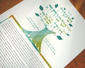 Ketubah - Tree of Joy...
