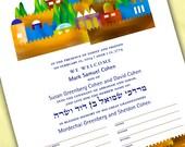 Personalized, Bris, B'rit Milah Certificate, Jerusalem