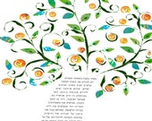 Ketubah - Swirly Tree of ...