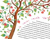 Ketubah - Our Love Blooms