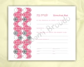 Digital Download- Simchat Bat Certificate, Baby naming, Star of David in pink