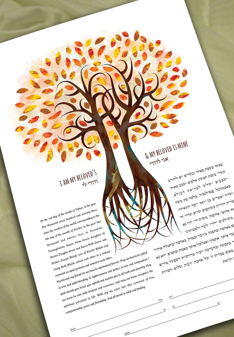 Ketubah  Double Tree of Love in Fall Colors image 0