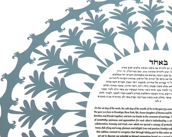 Contemporary Ketubah - Lace of Love Slate