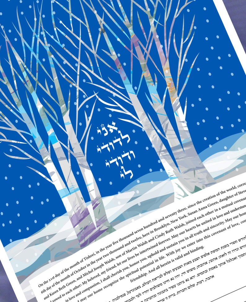 Ketubah  Winter Wedding  Vows image 0