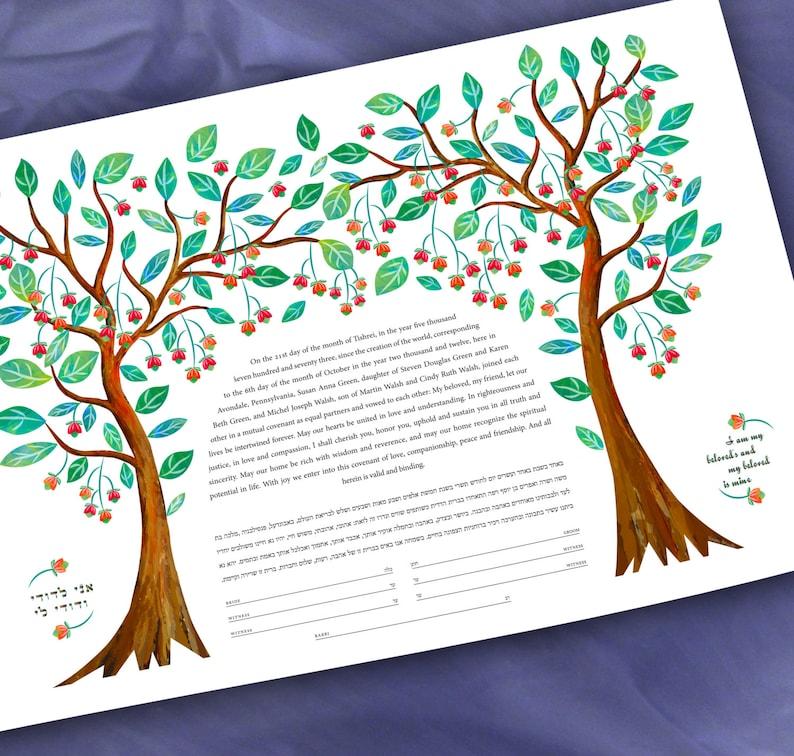 Ketubah  Double Flowering Tree of Life image 0