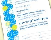 Personalized Bris, B'rit Milah Certificate, Star of David