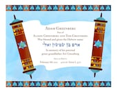 Personalized Baby boy Birth Certificate Torah