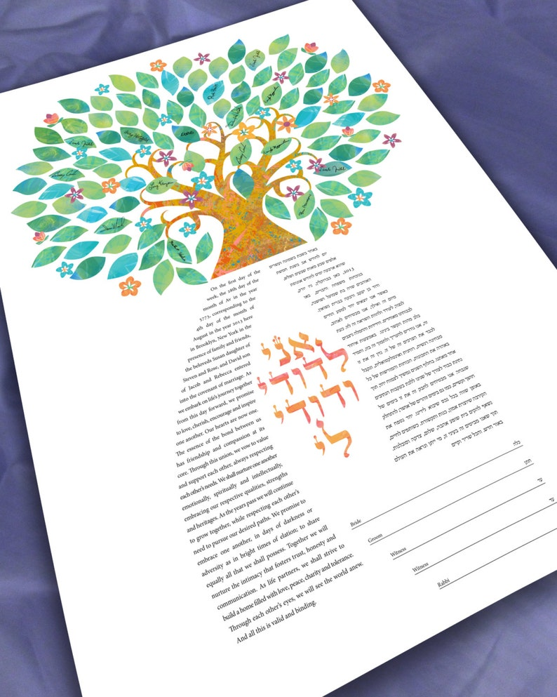 Ketubah Signing tree Dancing Flowering Tree of life Ketubah image 0