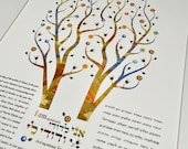 Tree of life Intertwined Contemprary Ketubah Interfaith