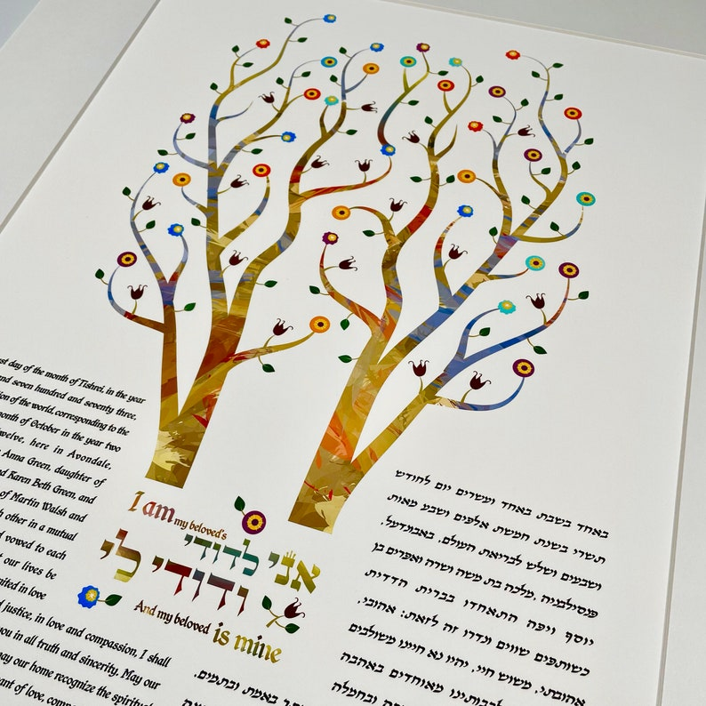 Tree of life Intertwined Contemprary Ketubah Interfaith image 0