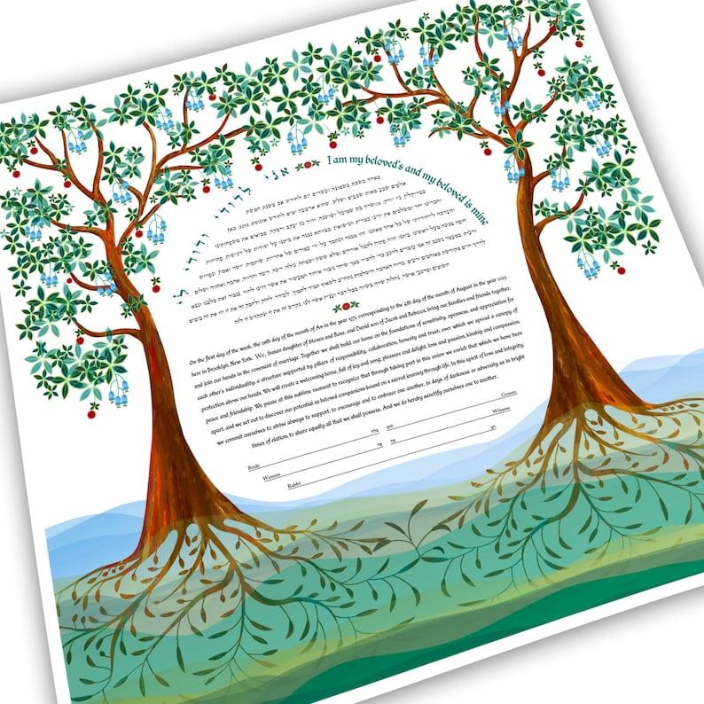 Ketubah  Intertwined Arbutus Tree of Life 1 image 0