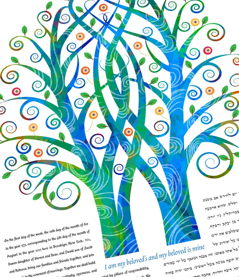 Ketubah  Double Tree Embrace in Blues image 0