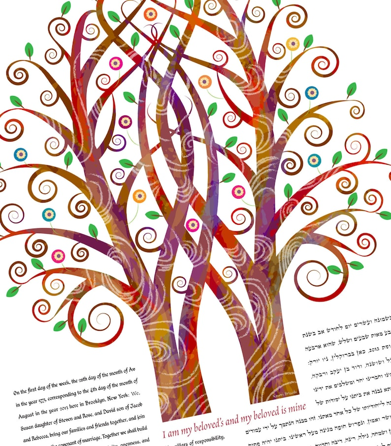 Ketubah  Double Tree Embrace in Warm Tones image 0