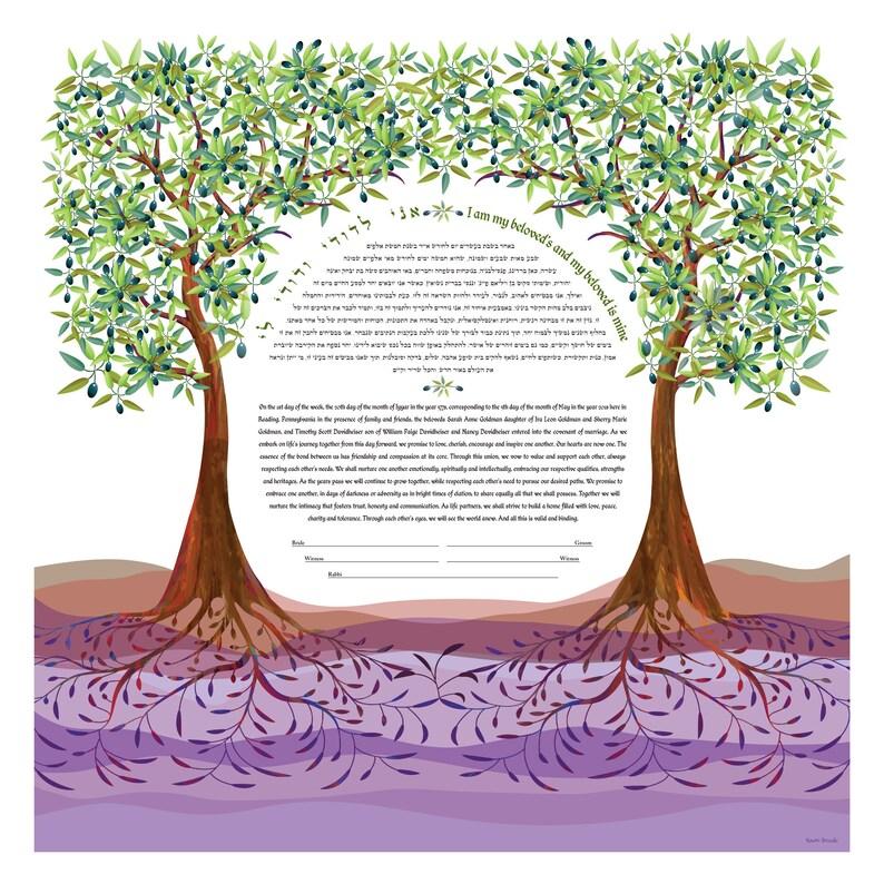 Ketubah  Olive Trees of Life image 0