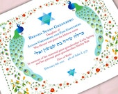 Personalized Baby Girl Birth Certificate Peacock & Pomegranates