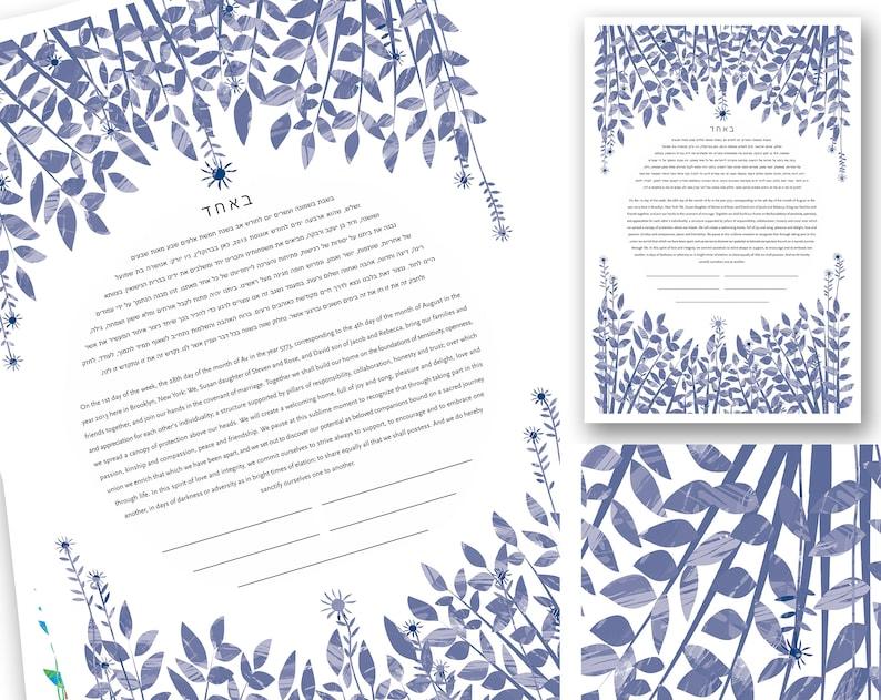 Contemporary Ketubah  Lilac Summer Garden image 0