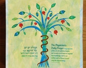 Canvas wrap, Physician's Daily Prayer, Tree of life, Maimonides Prayer, Canvas wrap, Graduation, Holiday gift, Wedding, Judaica