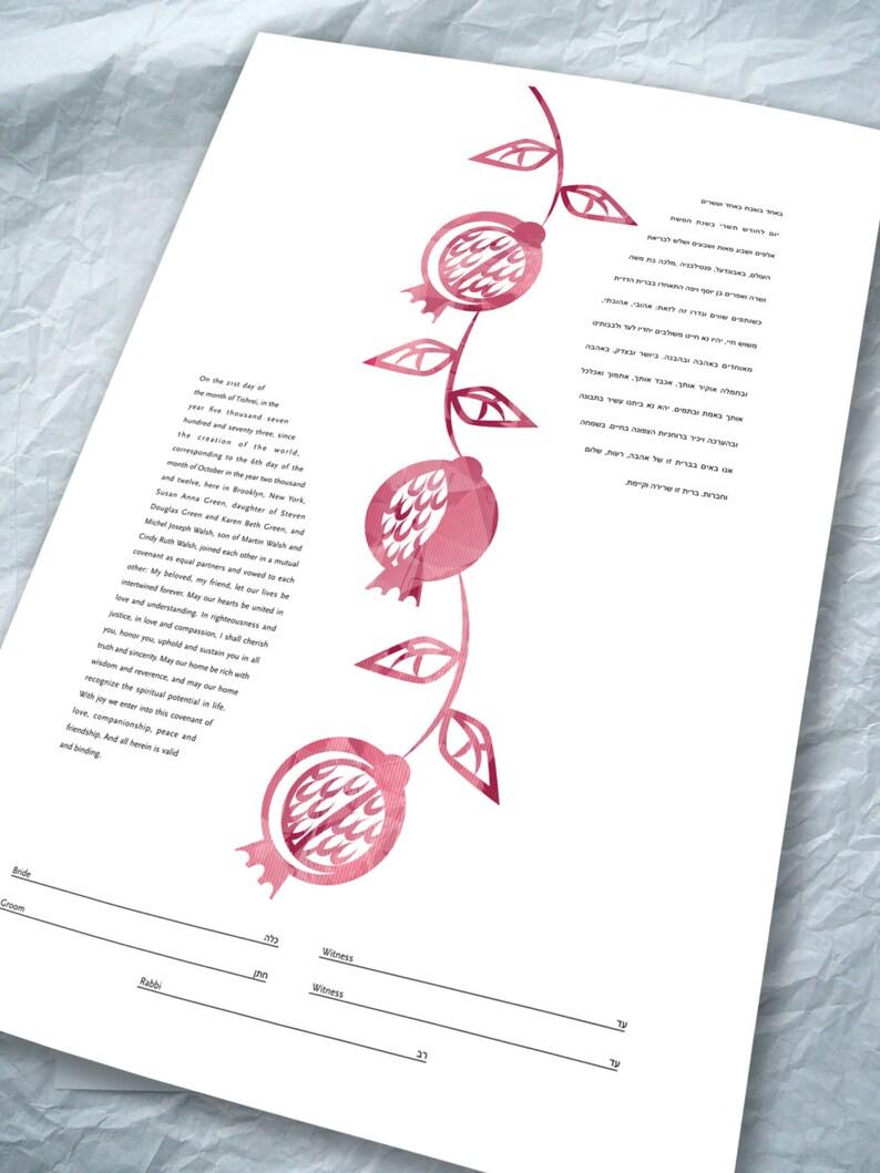 Ketubah  Pomegranate branch image 0