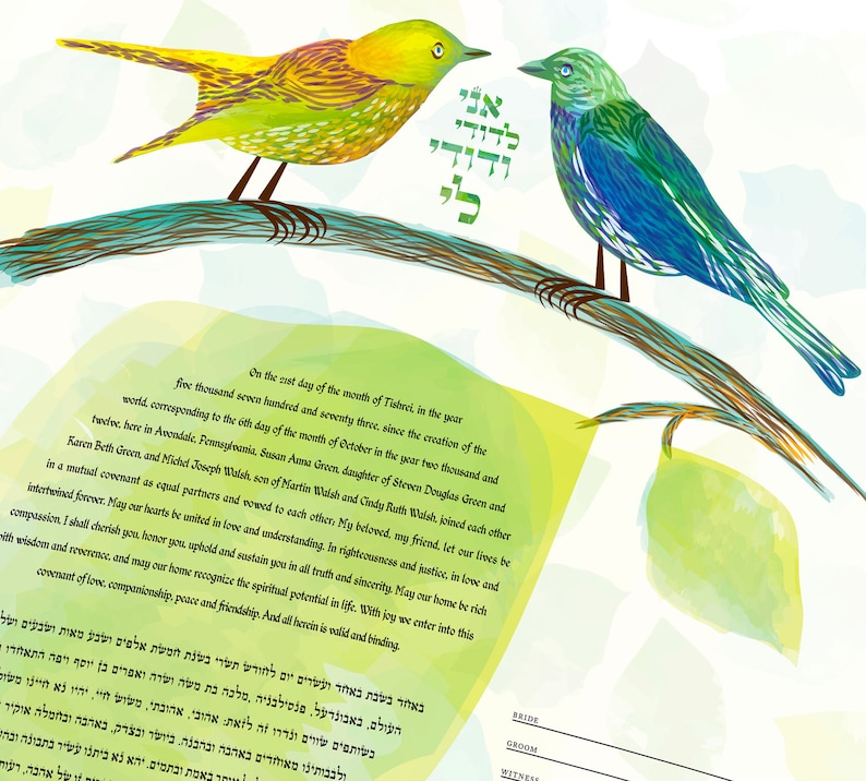 Ketubah  Love Birds in Yellow and Blue image 0