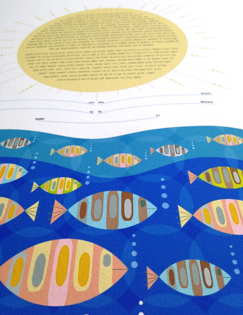 Contemporary Ketubah  The Sun and the Sea Giclee Print image 0