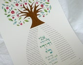 Contemporary Ketubah - Dancing Pomegranate Tree of Life