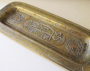 Islamic Style Tray, Wall Charger, Boho Chic Decor, Home Office Decor, Moorish Tray, Ornate Decorative Tray