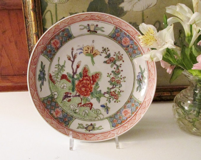 Featured listing image: Vintage Chinoiserie Pin Dish, Oriental Catchall, Chinese Porcelain, Pink and Green Oriental Flower and Butterfly Shallow Bowl, Chinoiserie