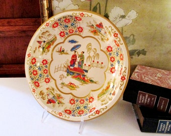 Vintage Daher Chinoiserie Bowl, Oriental Pagoda, 1970's Chinoiserie Chic, Made in England, Decoratve Tin Bowl