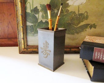 Vintage Mixed Metal Vessel, Hong Kong Vase, Pewter and Brass Container, Pencil Cup, Chinoiserie Decor