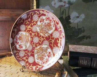 Vintage Chinese Red Gold Imari Plate, Oriental Hand Painted Plate, Wall Decor, Chinoiserie,