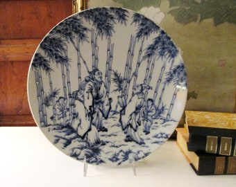 Large Vintage Japanese Blue and White Porcleain Wall Plate, Chinoiserie Chic, Oriental Scenes, Bamboo Decor , Decorative Oriental Plate
