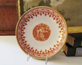 Chinoiserie Decorative Dish, Brass Encased Dish, Hollywood Regency, Fleur de Lis, Greek Key, Coffee Table Decor, Coral and Brass Dish