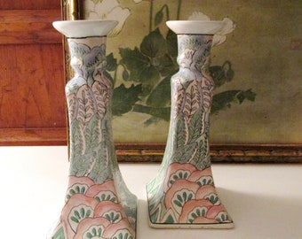 Vintage Neiman Marcus Palm Beach Chic Candlestick Holders, Stylized Tobacco Leaf Pattern, Chinoiserie Macau Candlesticks